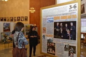 Ufa Arts Festival 2015 met voorstellingen, exposities en lezingen